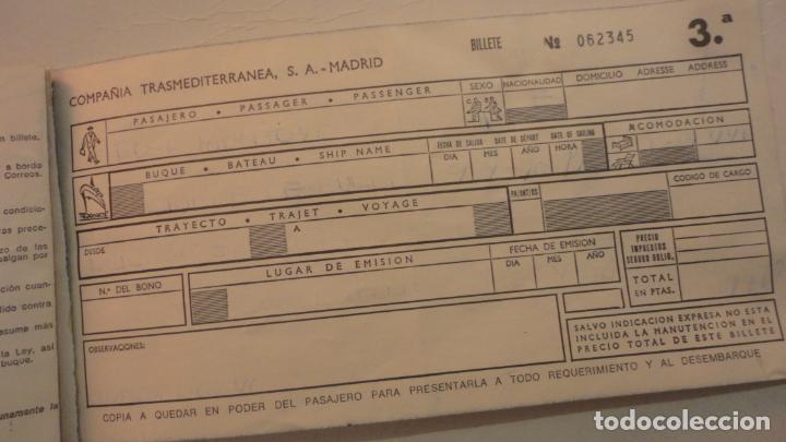 Líneas de navegación: ANTIGUO BILLETE COMPAÑIA TRASMEDITERRANEA.3ª CLASE. 1970? - Foto 2 - 195029005