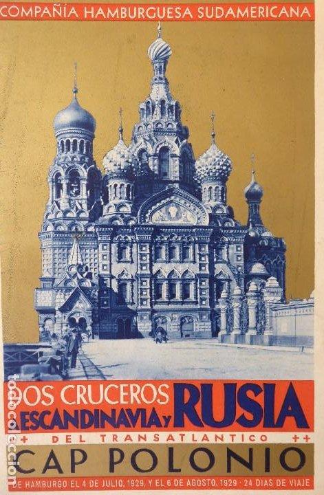 PR-1720. TRANSATLANTICO CAP POLONIO. COMPAÑIA HAMBURGUESA SUDAMERICANA. AGOSTO 1929. (Coleccionismo - Líneas de Navegación)