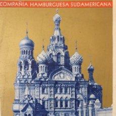 Líneas de navegación: PR-1720. TRANSATLANTICO CAP POLONIO. COMPAÑIA HAMBURGUESA SUDAMERICANA. AGOSTO 1929.. Lote 195058522