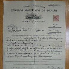 Linhas de navegação: LINEA DE NAVEGACIÓN. POLIZA DE COMPAÑIAS DE SEGUROS MARITIMOS DE BERLIN. LA PALMA HUELVA 1897. VAPOR. Lote 199395637