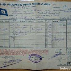 Linee di navigazione: DOCUMENTO DE EMBARQUE. COMPAÑIA VALENCIANA DE VAPORES CORREOS DE AFRICA. CADIZ 1913. Lote 199401367