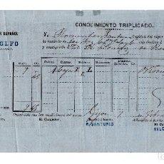 Líneas de navegación: CONOCIMIENTO DE EMBARQUE GIJÓN 1871.. Lote 200838993