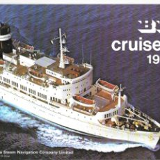 Lignes de navigation: PR-2114. PROGRAMA CRUISES 1971. BRITISH INDIA SREAM NAVIGATION COMPANY.. Lote 200862197