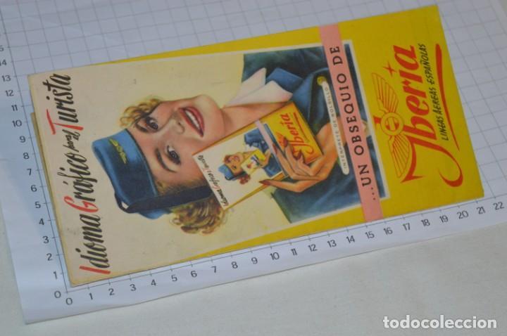 Líneas de navegación: IBERIA años 50/60 - Lote antiguos documentos / catálogos pasajeros - Muy curiosos y variados ¡Mira! - Foto 5 - 198845186