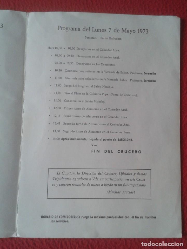 Líneas de navegación: DÍPTICO PROGRAMA II CRUCERO EDESA 1973 XX YBARRA MOTONAVE CABO SAN VICENTE VIAJES ECUADOR BARCELONA. - Foto 6 - 218994590