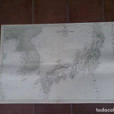 Líneas de navegación: GRAN MAPA DE NAVEGACIÓN DE JAPON EN BUEN ESTADO. Lote 225600605