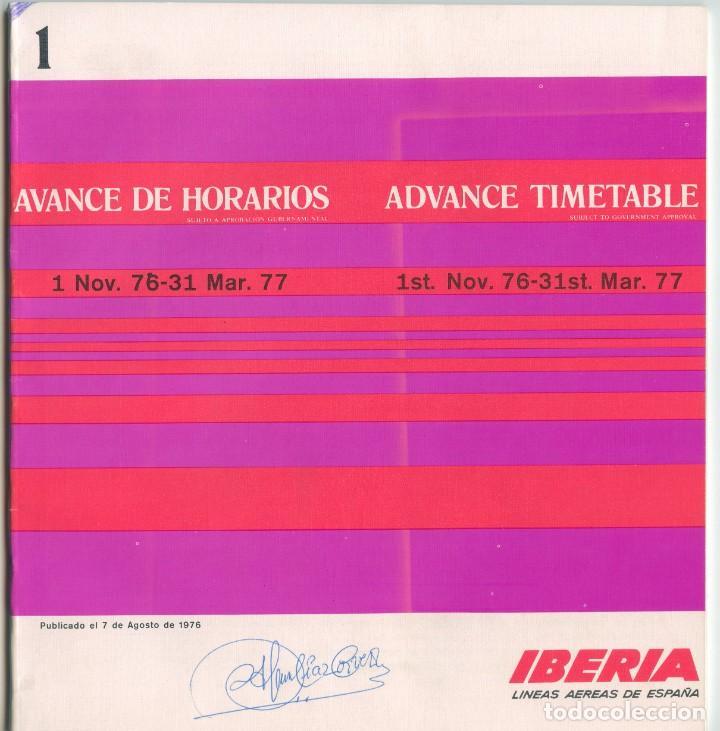 IBERIA AVIACIÓN RUTAS INTERCONTINENTALES Y HORARIOS (1976/77) (Coleccionismo - Líneas de Navegación)