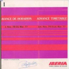 Líneas de navegación: IBERIA AVIACIÓN RUTAS INTERCONTINENTALES Y HORARIOS (1976/77). Lote 261359120
