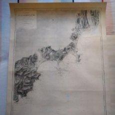 Líneas de navegación: CARTA NÁUTICA - DU CAP DRAMMONT AU VAR. REPRODUCCIÓN DE 1953 DEL ORIGINAL DE 1911.. Lote 262954175