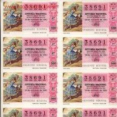 Lotería Nacional: LOTE 1 DE 279 BILLETES DE LA LOTERIA NACIONAL DEL AÑO 1981 EN , MUY REBAJADOS, GANGA. Lote 23229921