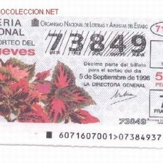 Lotería Nacional: 10-27. LOTERIA JUEVES. SORTEO 71/96. Lote 107679