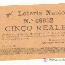 Lotería Nacional: CINCO REALES PARTICIPACION 23 DICIEMBRE 1899 SORTEO NAVIDAD. Lote 22481697