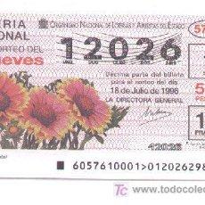 Lotería Nacional: 10-21. LOTERIA NACIONAL JUEVES. SORTEO 57/96. Lote 22641275
