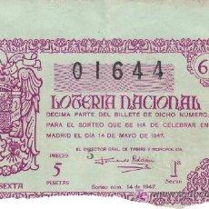 Lotería Nacional: 1947 DECIMO DE LOTERIA NACIONAL SORTEO Nº 14 DE 14 MAYO 1947. PRECIO 5 PTAS. PIE IMPRENTA FNMT. Lote 26476942