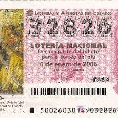 Lotería Nacional: LOTERÍA DE EL NIÑO 2006.. Lote 4537485