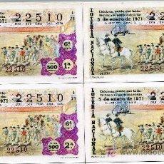 Lotería Nacional: COLECCION COMPLETA DE LOTERIA NACIONAL DEL AÑO 1971 EN BLOQUE DE 4. Lote 26283538
