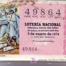 Lotería Nacional: LOTERIA NACIONAL. 1974 AÑO COMPLETO. EL LIBRO ESPAÑOL.. Lote 21781190