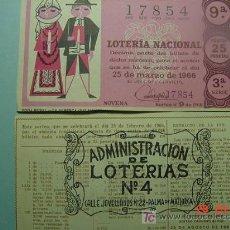 Lotería Nacional: 278 LOTERIA NACIONAL DECIMO SORTEO 6 AÑO 1966 PALMA DE MALLORCA ADMINISTRACION - COSAS&CURIOSAS. Lote 5350553