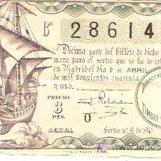 Lotería Nacional: BILLETE LOTERIA NACIONAL 1941. Lote 5997056