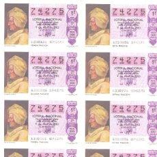 Lotería Nacional: BILLETE LOTERIA NACIONAL 1983. Lote 6261571