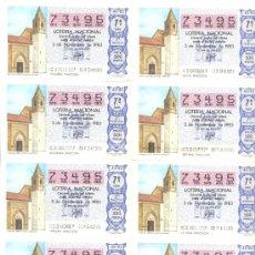 Lotería Nacional: BILLETE LOTERIA NACIONAL 1983. Lote 6261776