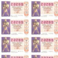 Lotería Nacional: BILLETE LOTERIA NACIONAL 1984. Lote 6261806