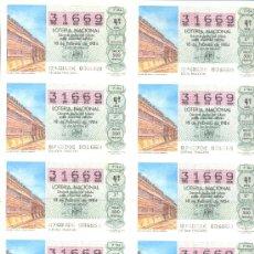 Lotería Nacional: BILLETE LOTERIA NACIONAL 1984. Lote 6261832