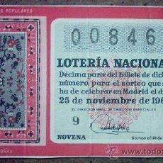 Lotería Nacional: LOTERIA NACIONAL Nº 00846 - 25 DE NOVIEMBRE DE 1961. Lote 26839897
