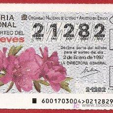 Lotería Nacional: 1997 AÑO COMPTO. LOTERIA NACIONAL. CON JUEVES Y SÁBADOS SUMINISTRO DÉCIMOS SUELTOS SEGÚN EXISTENCIA. Lote 33964405
