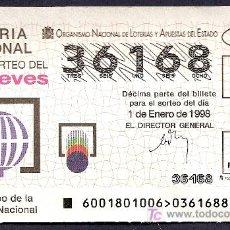 Lotería Nacional: 1998 AÑO COMPLETO LOTERIA NACIONAL CON JUEVES Y SÁBADOS.SUMINISTRO DÉCIMOS SUELTOS SEGÚN EXISTENCIA. Lote 33964364