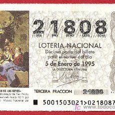 Lotería Nacional: 1995 AÑO COMPLETO LOTERIA NACIONAL CON JUEVES Y SÁBADOS (RARO). Lote 31895603