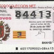 Lotería Nacional: LOTERÍA NACIONAL DE LOS JUEVES - AÑO 1997. Lote 2731186