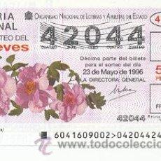 Lotería Nacional: 10-4196. LOTERIA JUEVES. DECIMO SORTEO Nº 41 DE 1996. FLORA: PEONIA ARBOREA. Lote 9729960