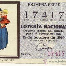 Lotería Nacional: LOTERIA NACIONAL. AÑO 1969. SORTEO 29. Lote 9963493