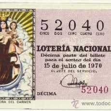Lotería Nacional: LOTERIA NACIONAL 1970. SORTEO 20. Lote 10046782
