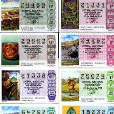 Lotería Nacional: 8 DECIMOS DIFERENTES LOTERÍA NACIONAL 1985, MOTIVOS PRECOLOMBINOS AMERICANOS. Lote 10123050