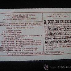 Lotería Nacional: LOTERIA NACIONAL ADMINISTRACION EL DOBLON DE ORO Nº 59 ( MADRID ). Lote 10133042