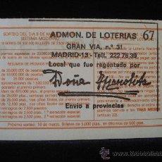Lotería Nacional: LOTERIA NACIONAL ADMINISTRACION DOÑA MANOLITA Nº 67 ( MADRID ). Lote 10143096