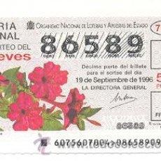 Lotería Nacional: 10-7596. LOTERIA JUEVES. SORTEO 75 DE 1996. FLORA.. Lote 16202949