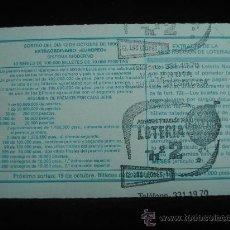 Nationale spanische Lotterie - LOTERIA NACIONAL ADMINISTRACION Nº 2 ( VALENCIA ) - 10279788