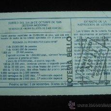 Nationale spanische Lotterie - LOTERIA NACIONAL ADMINISTRACION Nº 11 ( VALENCIA ) - 10279795