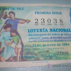 Lotería Nacional: DÉCIMO DEL Nº 23038 DEL 31 DE MARZO DE 1964. Lote 10337897