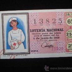 Lotería Nacional: LOTERIA NACIONAL SORTEO 16 AÑO 1969 . Lote 18616604