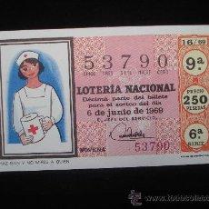 Lotería Nacional: LOTERIA NACIONAL SORTEO 16 AÑO 1969 . Lote 18655755