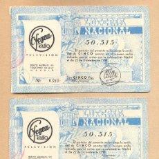 Lotería Nacional: BILLETE 22 - DOS PARTICIPACIONES LOTERÍA NACIONAL 22 DICIEMBRE 1959. Lote 27408411