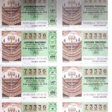 Lotería Nacional: LOTERÍA. SERIE 14ª 73336. 2.SEPT. 1978. Lote 11114125