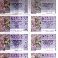 Lotería Nacional: LOTERÍA. SERIE 5ª 53813. 15 ABRIL. 1978. Lote 11114296