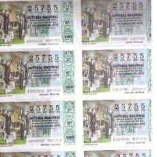 Lotería Nacional: LOTERÍA. SERIE 6ª 25755. 11 MARZO 1978. Lote 11114342