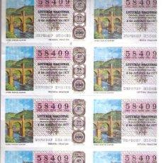 Lotería Nacional: LOTERÍA. SERIE 7ª 58409. 8 OCTU. 1977. Lote 11114481