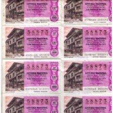 Lotería Nacional: LOTERÍA. SERIE 15ª 58873. 5 FEBR.. 1977. Lote 11114610